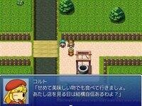 Tears Legendary Fragment 正義と悪と呪いの鉄槌