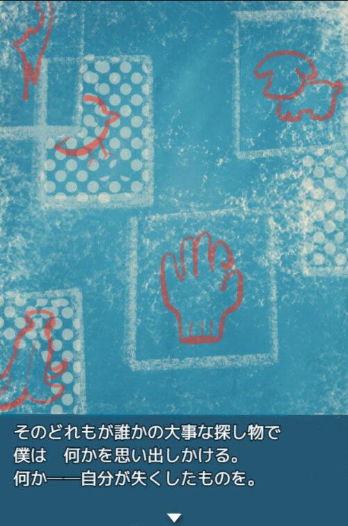 ゆたんぽえむ Game Screen Shot3