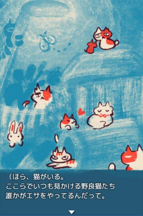 ゆたんぽえむ Game Screen Shot4