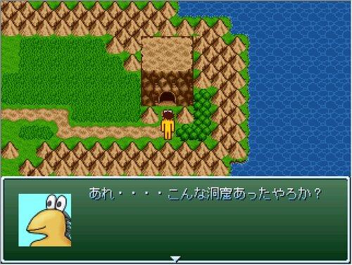OPEN ※未完成 Game Screen Shot1