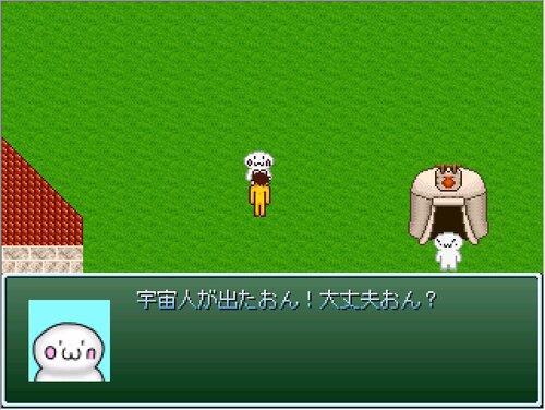 OPEN ※未完成 Game Screen Shot3
