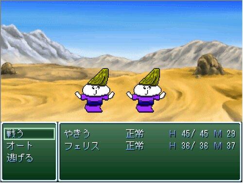 OPEN ※未完成 Game Screen Shot5
