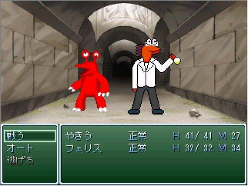 OPEN ※未完成 Game Screen Shots