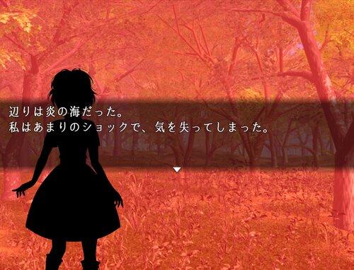 Life Get of Modern -Remake- Game Screen Shot2