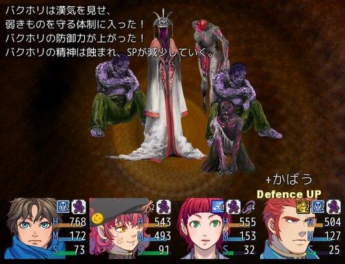 Fanastasis Game Screen Shot
