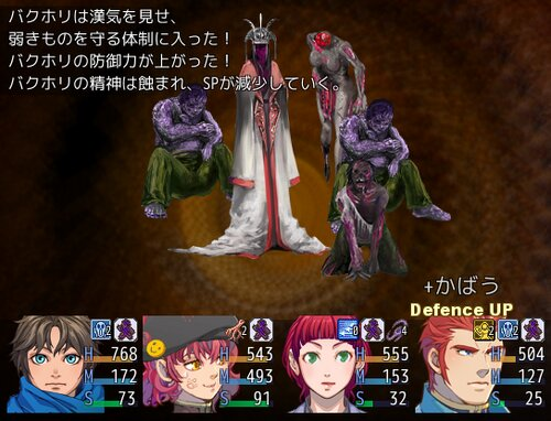 Fanastasis (Verβ) Game Screen Shot