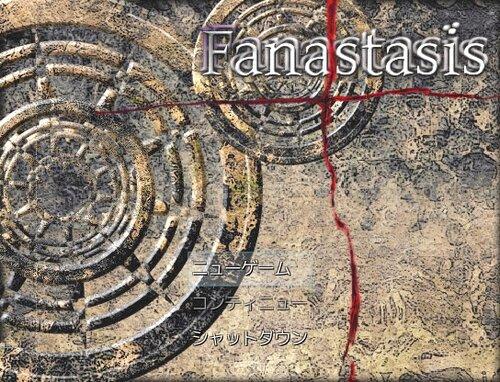 Fanastasis (Verβ) Game Screen Shots