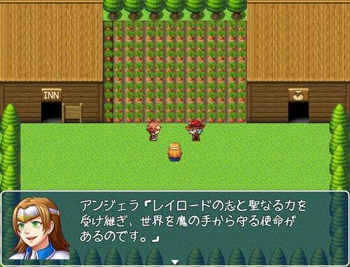 Layroad Children Game Screen Shot1