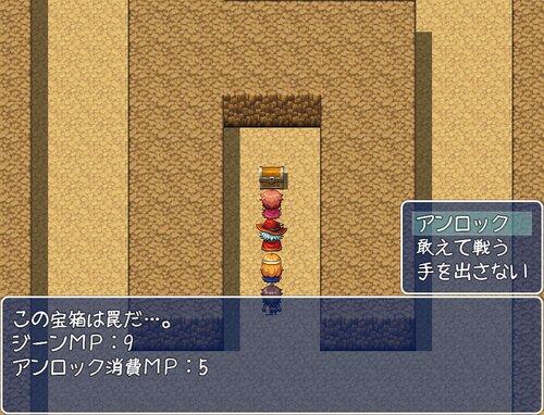 Layroad Children Game Screen Shot3