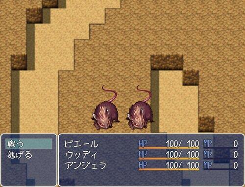 Layroad Children Game Screen Shot4