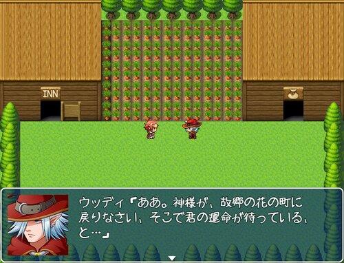 Layroad Children Game Screen Shots