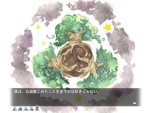 星の王子さま Game Screen Shot2