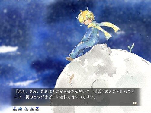 星の王子さま Game Screen Shot3