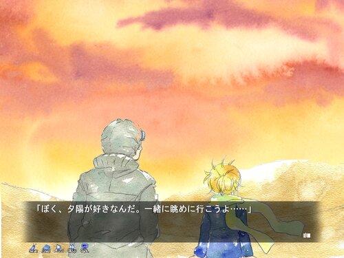 星の王子さま Game Screen Shot4