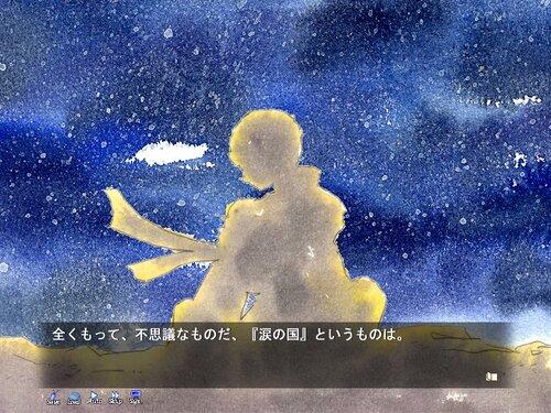 星の王子さま Game Screen Shot5