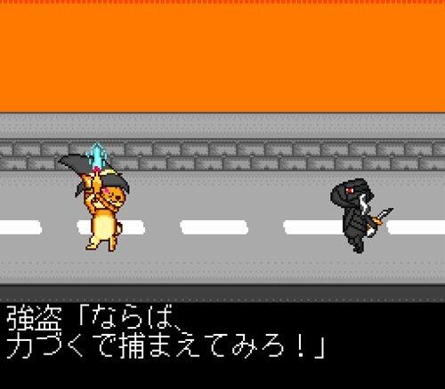 魔女っ虎トラァの魔法物語 Game Screen Shot1