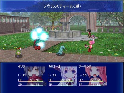 BOY&FANTASY3 ~新たなる冒険~ Game Screen Shot3