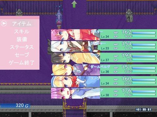 BOY&FANTASY3 ~新たなる冒険~ Game Screen Shot4