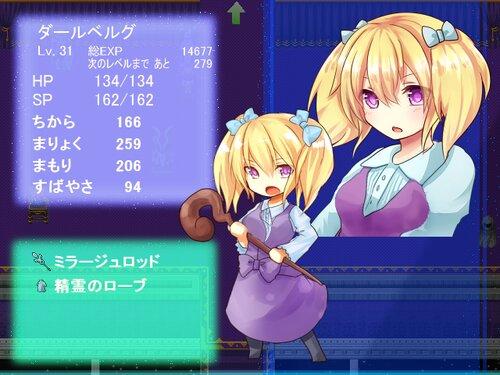 BOY&FANTASY3 ~新たなる冒険~ Game Screen Shot5