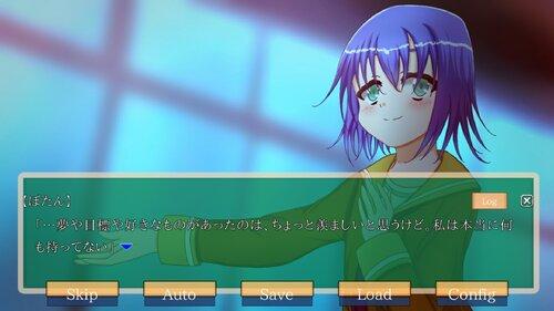 はいすくーる★ガールズ Game Screen Shot4