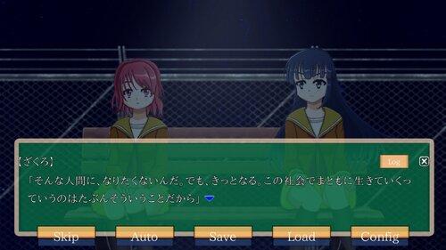 はいすくーる★ガールズ Game Screen Shots