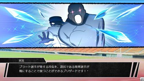 関東出身の作者が想像で描く全国大会 Game Screen Shot5