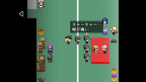 迷☆探偵の助手〜Halloween2019〜 Game Screen Shot4