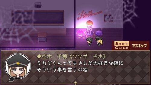 迷☆探偵の助手〜Halloween2019〜 Game Screen Shots