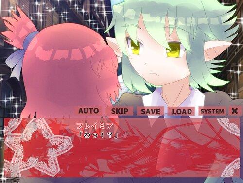 レーヴグリモア体験版 Game Screen Shot1