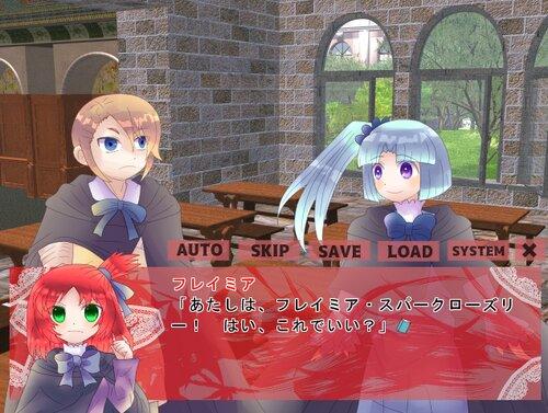 レーヴグリモア体験版 Game Screen Shot2