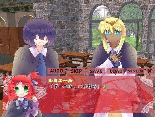 レーヴグリモア体験版 Game Screen Shot3