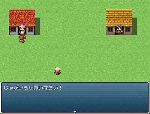 はじめてのおつかい Game Screen Shot1