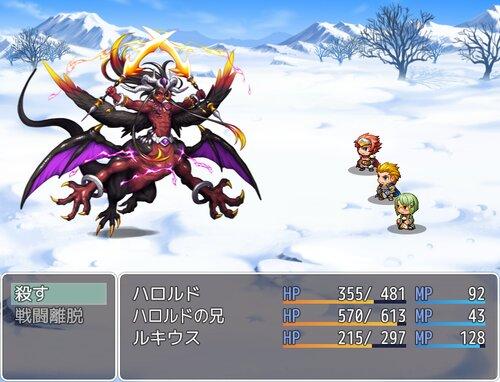 ハロルドのデフォルトRPG2 Game Screen Shots