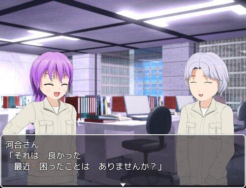 開運!トイレの清掃 Game Screen Shot4