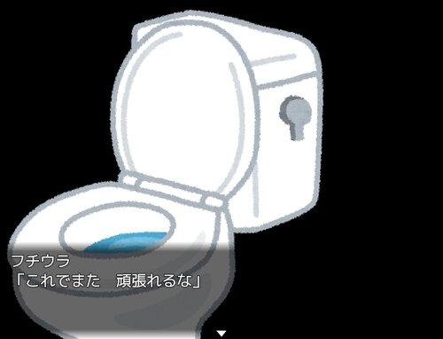 開運!トイレの清掃 Game Screen Shot5