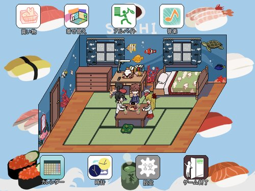 リュネットプラネット Game Screen Shot2