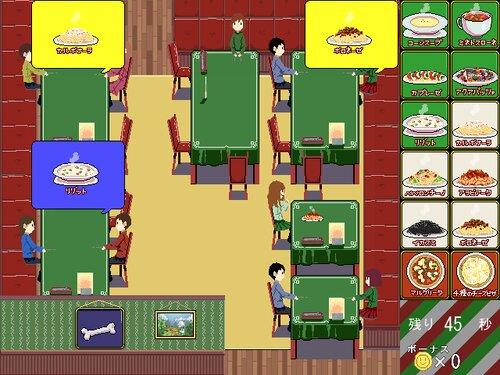 リュネットプラネット Game Screen Shot5