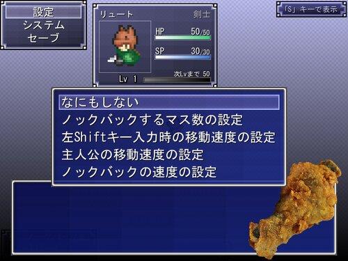 試作ゲーム~決定キーで攻撃~ Game Screen Shot2