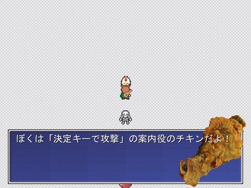 試作ゲーム~決定キーで攻撃~ Game Screen Shots