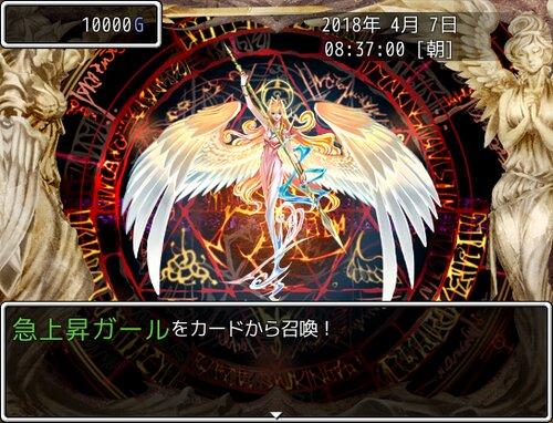 きまっし石川(体験版) Game Screen Shot1