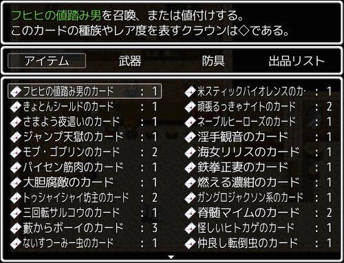 きまっし石川(体験版) Game Screen Shot2