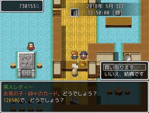 きまっし石川(体験版) Game Screen Shot3