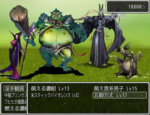 きまっし石川(体験版) Game Screen Shot4