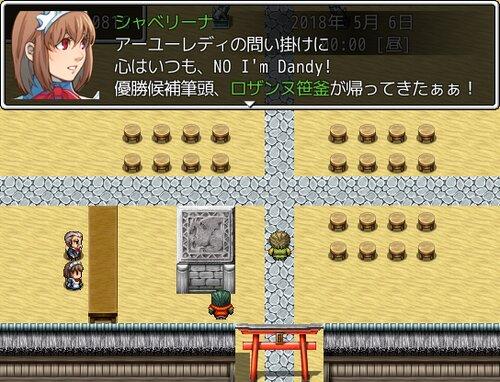 きまっし石川(体験版) Game Screen Shot5