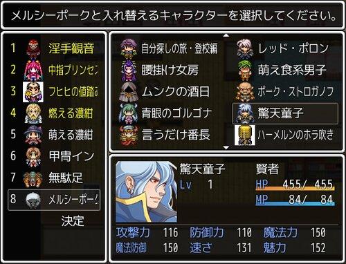 きまっし石川ver1.2 Game Screen Shots