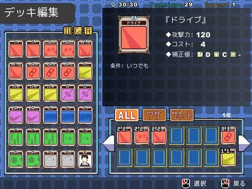 ポケットタッキュウ Game Screen Shot3
