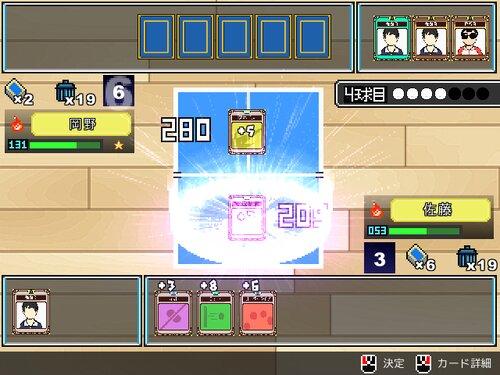 ポケットタッキュウ Game Screen Shots
