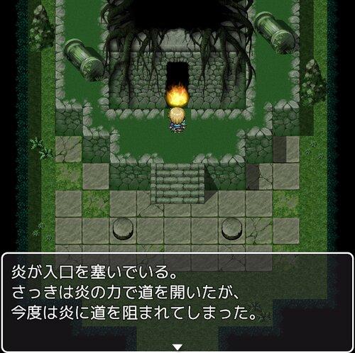ベゼルと森の遺跡 Game Screen Shot1
