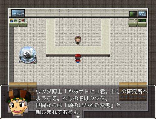 ひどすぎモンスター Game Screen Shot