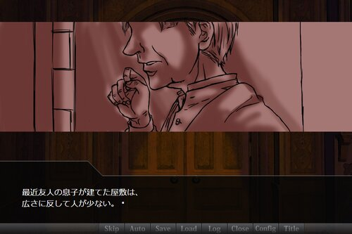 短編集-BADEND- Game Screen Shot1
